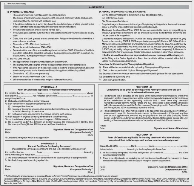 sbi online application form clerical recruitment 2014