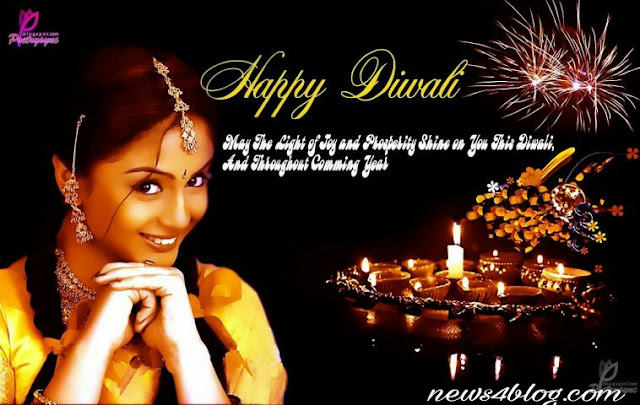 Happy Diwali Quates messages  or Photoes