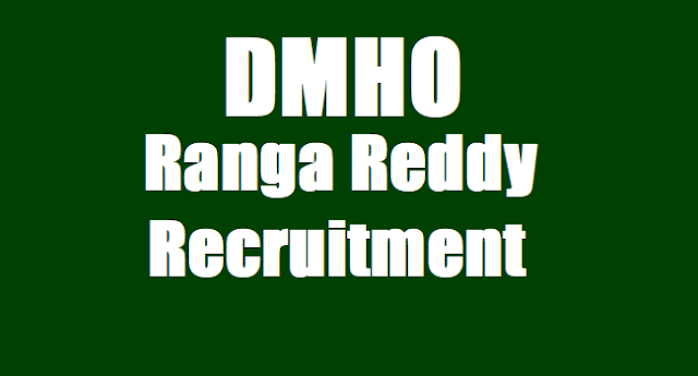 Ranga Reddy Medical Officers,ANMs, Staff Nurses, Pharmacists, Lab Technicians Recruitment 2017
