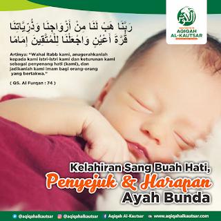 Daftar Nama untuk Bayi Laki-laki Islami Berawalan D