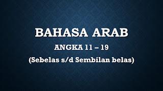 bahasa arab bilangan angka 11 sampai 19