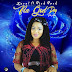 Gospel Music: Na God Dey Do Am | @ Excel Johnson ft Rick Rock
