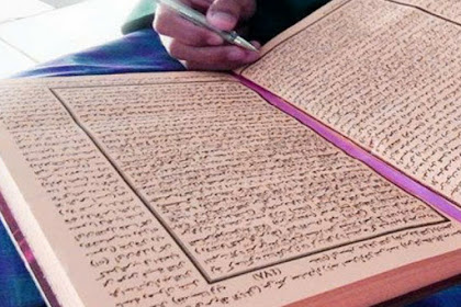 Kitab Kuning, Kitab Kunonya Pesantren
