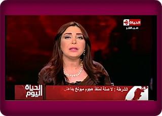 برنامج الحياة اليوم 23 7 2016 لبنى عسل - قناة الحياة