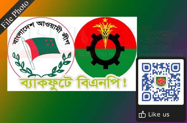 ব্যাকফুটে বাংলাদেশ জাতীয়তাবাদী দল (বিএনপি)!