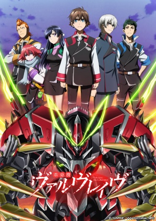 Kakumeiki Valvrave 2nd Season