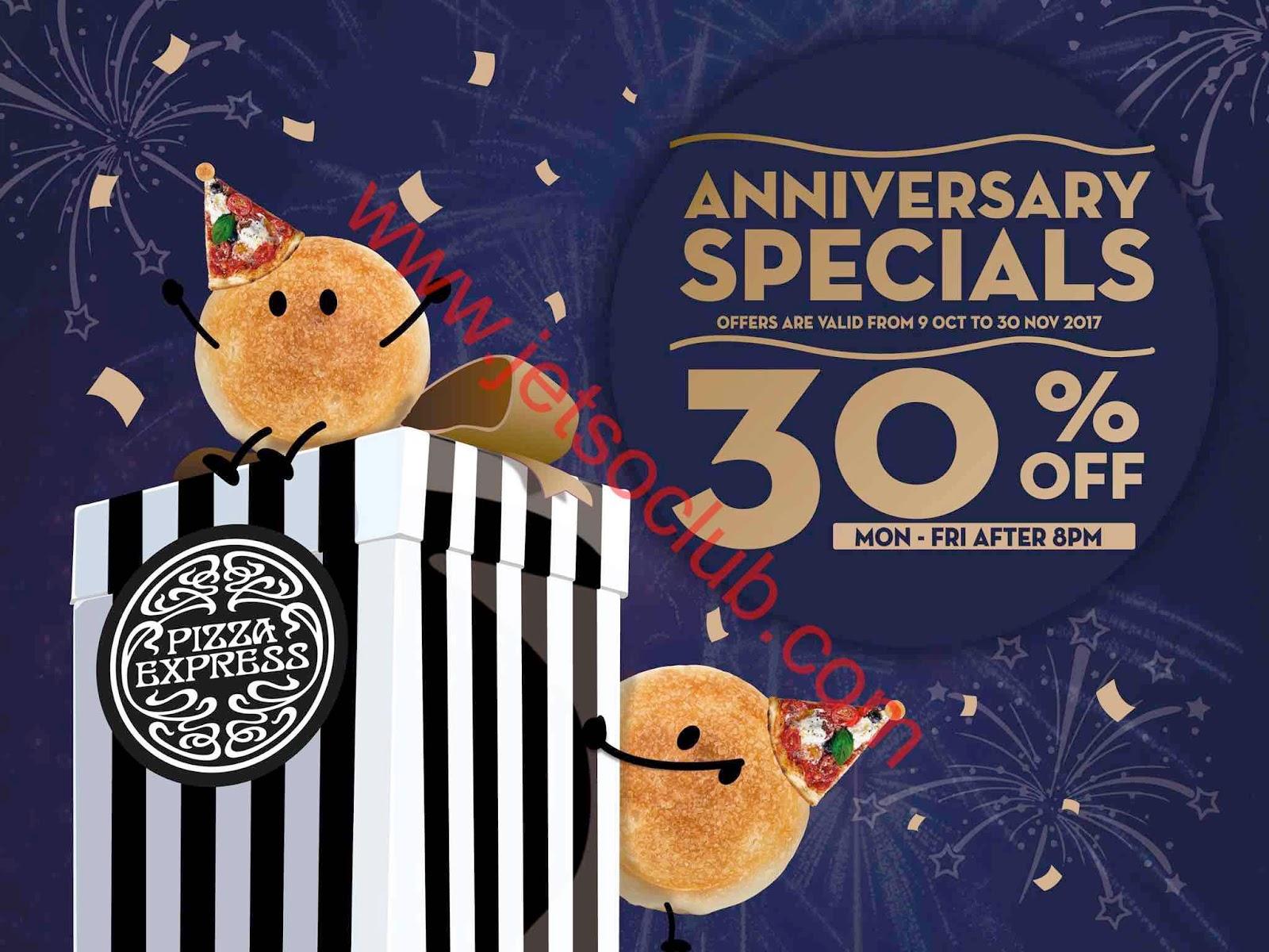 Pizza Express:周年紀念 七折優惠(至30/11) ( Jetso Club 著數俱樂部 )