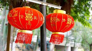 Chinese New Year Wallpaper | Chinese New Year | Chinese New Year 2019 | Chinese New Year Picture | Chinese New Year Images | Chinese New Year Animal | Chinese New Year Festival |  Chinese New Year Greetings