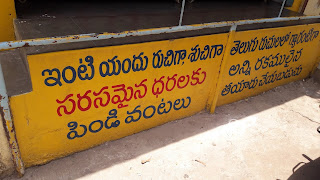 sri sai home made foods vidya nagar hyderabad
