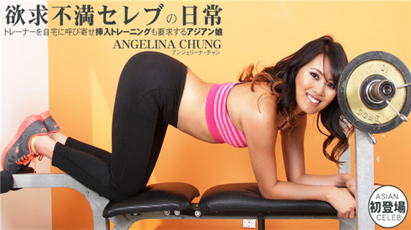 Asia 0662 – Angelina Chung