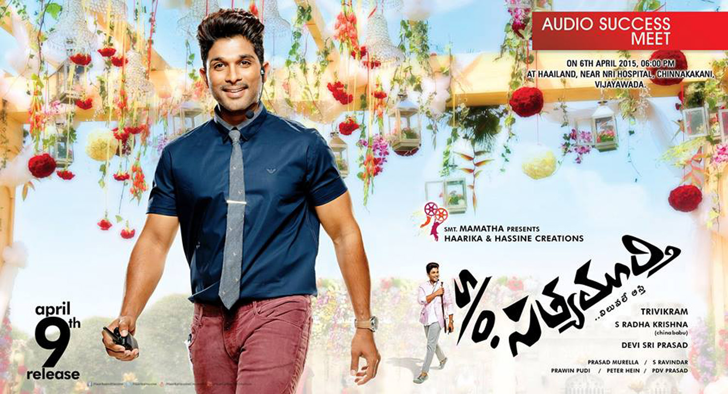 Allu Arjun New Movies That You Must Watch