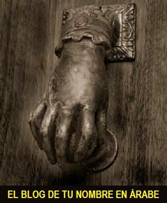 La mano de fatima LLAMADOR