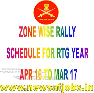 indian+army+recruitment+rally+program+2016-17