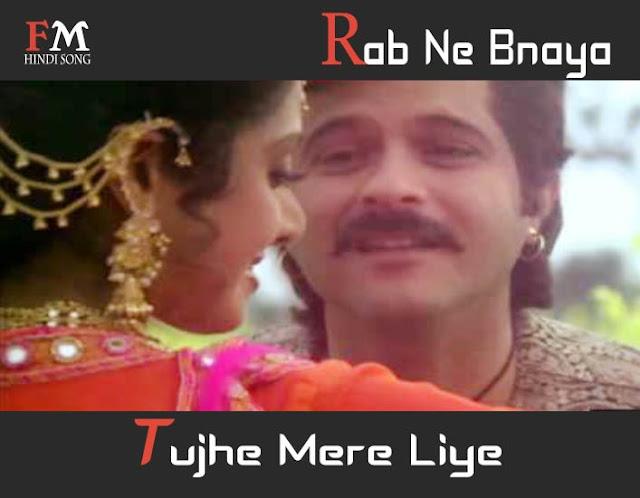Rab-Ne-Bnaya-Tujhe-Heer-Ranjha-(1992)