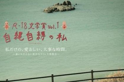 Sinopsis R-18 Bungakusho Vol.1 Jijyojibaku no Watashi (2013) - Film Jepang