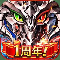 ドラゴンプロジェクト Massive Damage MOD APK
