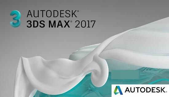 Buy Autodesk 3ds Max 2016 64 bit