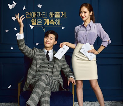 Drama Korea & Movie Bulan Ogos 2018, Ulasan, Korean Drama, Drama Korea, Korean Movie, Korean Style, Artis Korea, Sweet, Romantik Komedi, Cast, Poster, Sinopsis, What's Wrong With Secretary Kim, Pelakon, Park Seo Joon, Park Min Young, Lee Tae Hwan, Chansung (2 PM), Kang Ki Young, Pyo Ye Jin, Hwang Bo Ra,