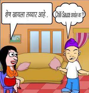 marathi joke