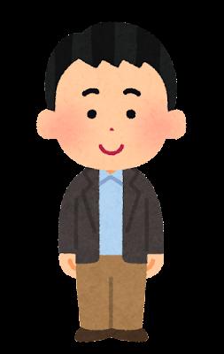 カジュアルな会社員の男の子のイラスト(将来の夢)