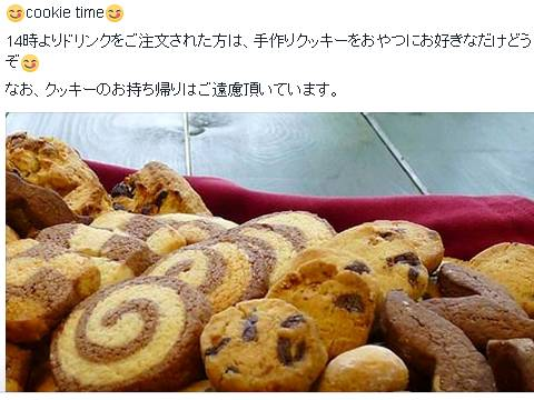 HP情報 黒ひげ珈琲店
