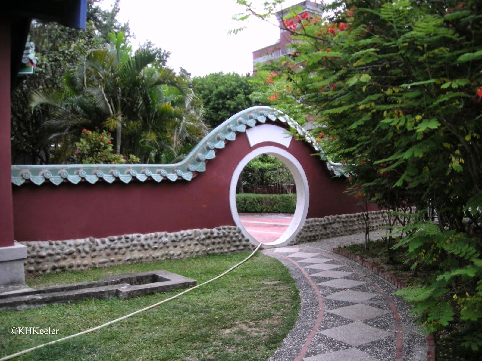 Taiwan moon gate