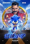 音速小子 - Sonic the Hedgehog (2020)