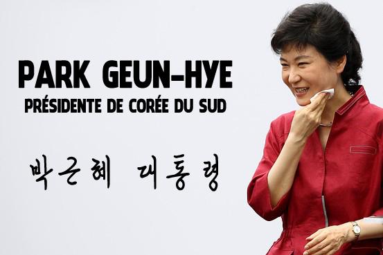 http://3.bp.blogspot.com/-EEpEWij_WbU/UNFh-TBVKJI/AAAAAAAAQrs/c3cv5RB5zY8/s640/park+geun-hye+fond+gris.jpg