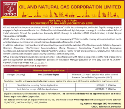 ONGC Manager Recruitment 2017 In Security Apply Online Form