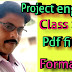 English project class 12 with pdf file format