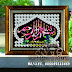 Kaligrafi Mahar Dengan Ilustrasi Kubah Masjid