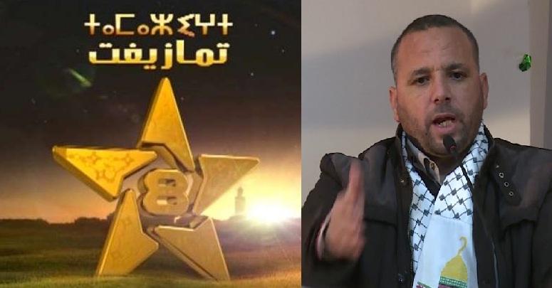 """هناوي: القناة الأمازيغية صارت منبرا إيديولوجيا لعناصر """"الحزب الديموقراطي الأمازيغي"""" ولبعض """"المتصهينة عقولهم""""!!"""