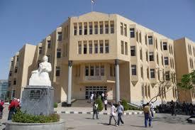 اسعار و مصروفات جامعة مصر للعلوم والتكنولوجيا للعام الدراسي 2018/2019 Misr University for Science