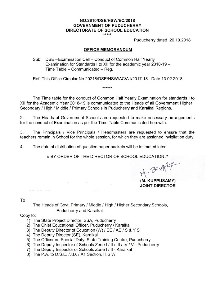 Half Yearly Exam Time Table 2018 - 2019 for Pudhucherry Schools (From 1st to 12th Standard)