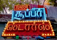 Junior Superstar 11-12-2016 Zee Tamil Tv Game Show 11th December 2016 Youtube Watch Online