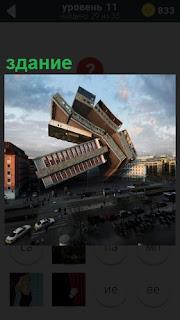 В городе на улице перевернулось здание, но не разрушилось
