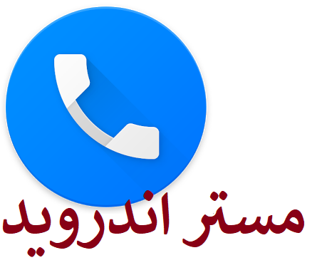 تنزيل تطبيق hello لمعرفة رقم الهاتف و لكشف الايميلات للايفون والاندرويد