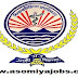 Silchar Medical College & Hospital Silchar, Assam recruitment of Technical Officer (SRL): 2019