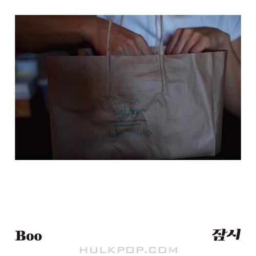 BOO – Moment – EP