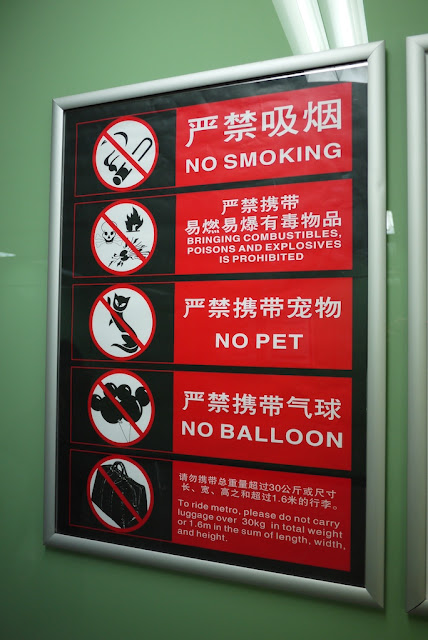 sign in Guangzhou subway forbidding items such as balloons