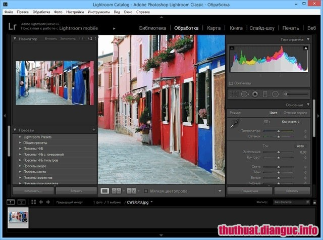 Download Adobe Photoshop Lightroom Classic CC 2019 v8.2 Full Cr@ck