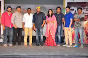 Savitri Movie Song launch photos-thumbnail-14