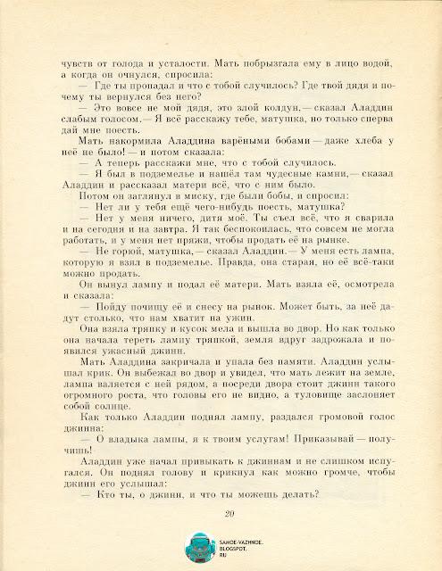 Гдз учебник английского языка 8 класс афанасьева михеева читать