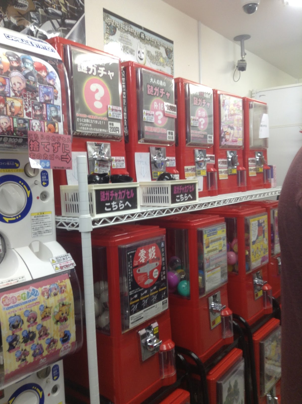 Gacha machine Nakano Broadway