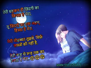 love,status,hindi,whatsapps,image