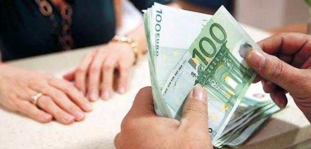 Μέχρι Πέμπτη οι πληρωμές των συντάξεων Φεβρουαρίου