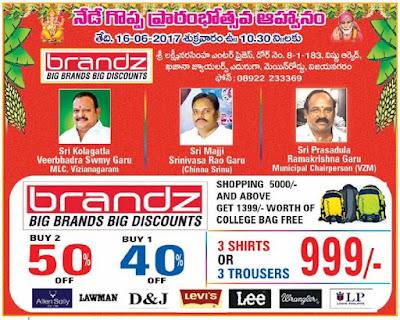 Brandz  SrI Lakshmi Narasimha Enterprises Vizianagaram