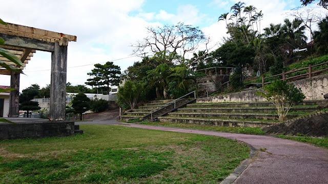稲嶺農村公園の写真