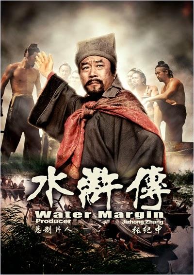 ซ้องกั๋ง - 108 ผู้กล้าเขาเหลียงซาน 1988 (Shuizu Zhuan/ Water Margin)