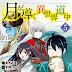 Tsuki ga Michibiku Isekai Douchuu Volume 5 Bahasa Indonesia